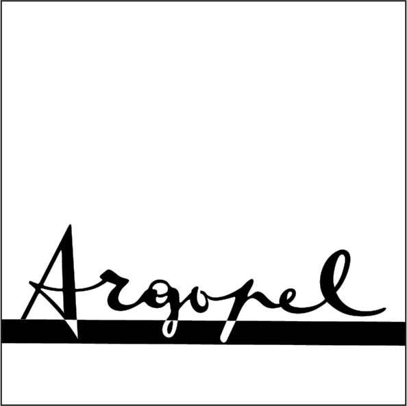 http://argopel.it/wp-content/uploads/2021/08/cropped-Logo-Argopel.jpg